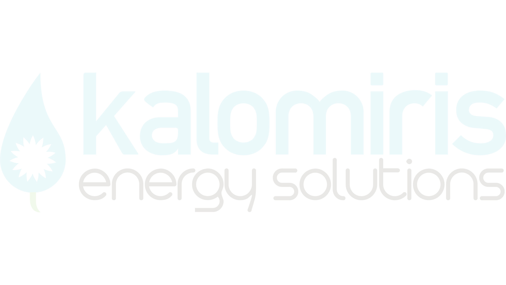 Ceiling Fan CASAFAN Eco Gamma 103 WE-LG White / Light Gray 40.5 (103cm)